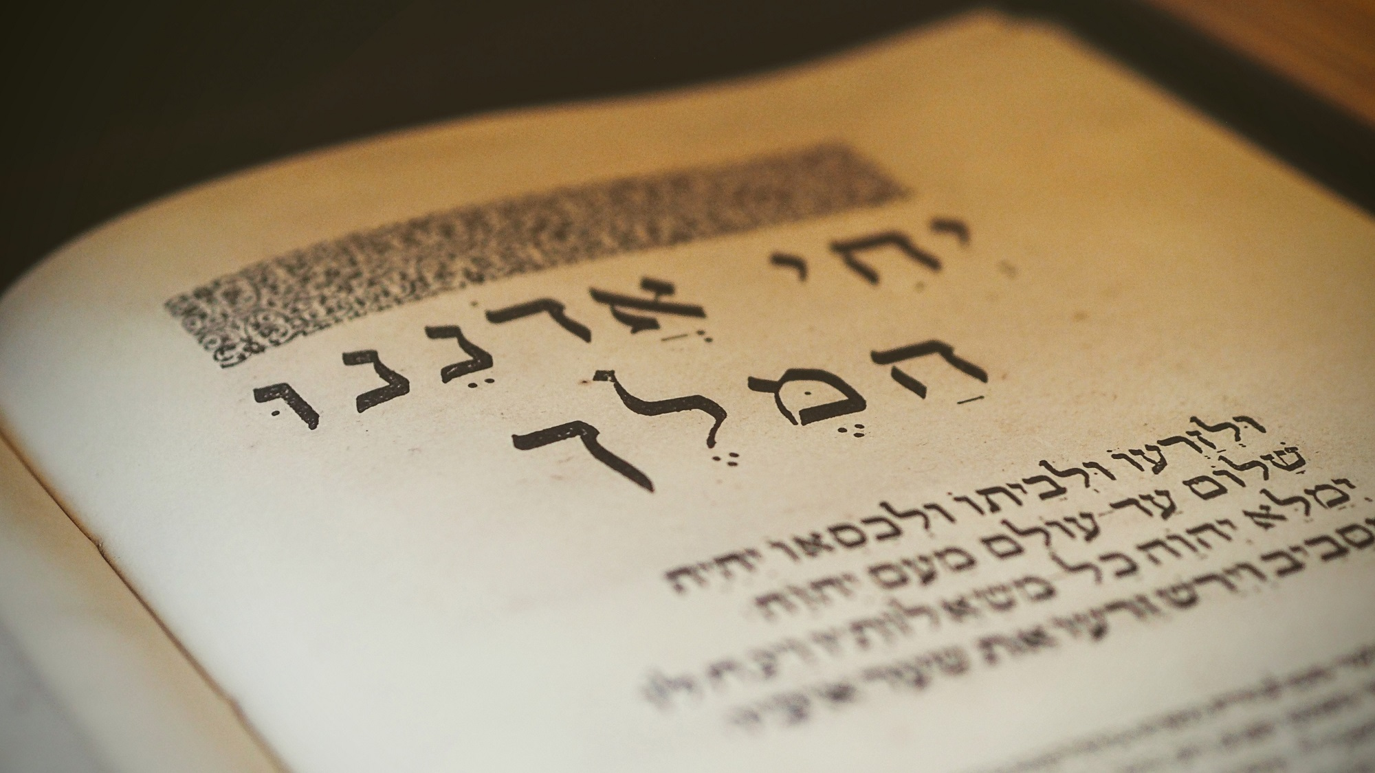 written hebrew